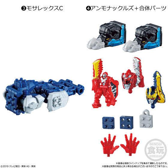 【食玩】ミニプラ『騎士竜合体シリーズ05 竜装合体』騎士竜戦隊リュウソウジャー 12個入りBOX-005