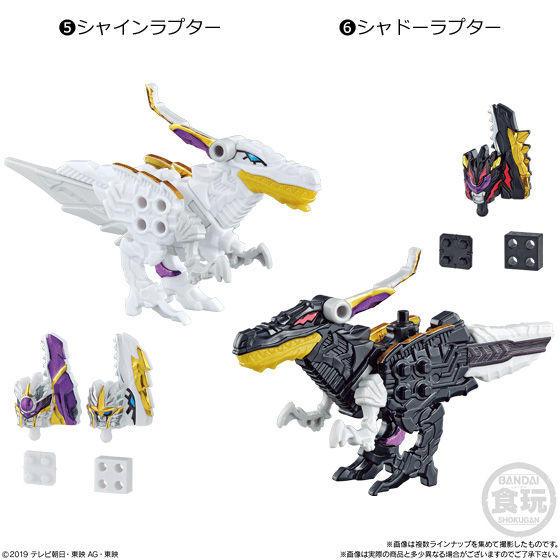 【食玩】ミニプラ『騎士竜合体シリーズ05 竜装合体』騎士竜戦隊リュウソウジャー 12個入りBOX-006