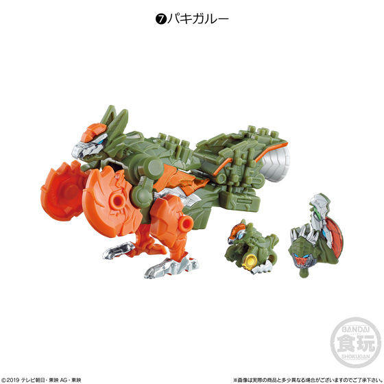 【食玩】ミニプラ『騎士竜合体シリーズ05 竜装合体』騎士竜戦隊リュウソウジャー 12個入りBOX-007