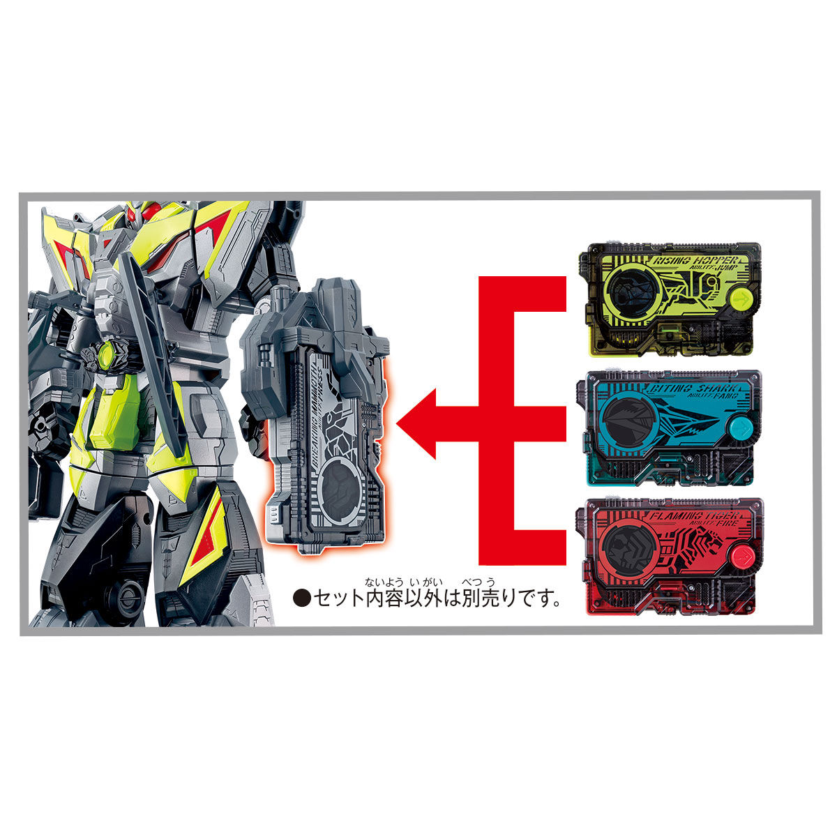 仮面ライダーゼロワン『DXブレイキングマンモス&ブレイキングマンモスプログライズキー』変身なりきり-004