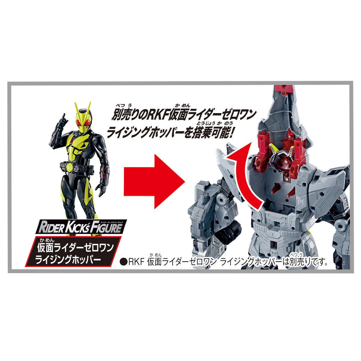 仮面ライダーゼロワン『DXブレイキングマンモス&ブレイキングマンモスプログライズキー』変身なりきり-006