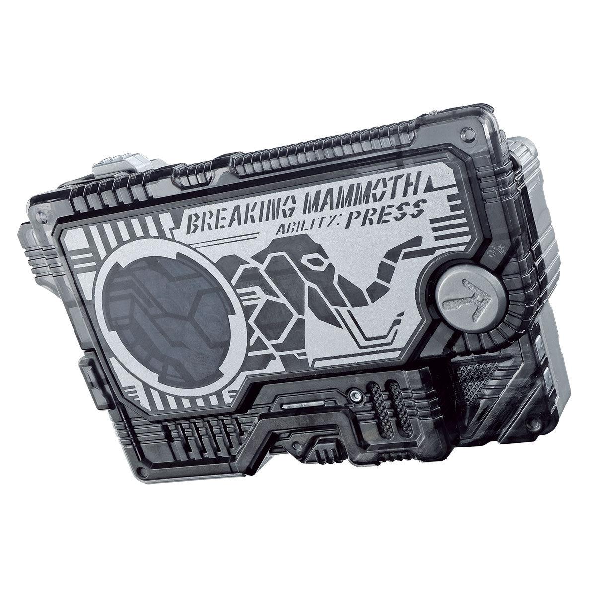 仮面ライダーゼロワン『DXブレイキングマンモス&ブレイキングマンモスプログライズキー』変身なりきり-007