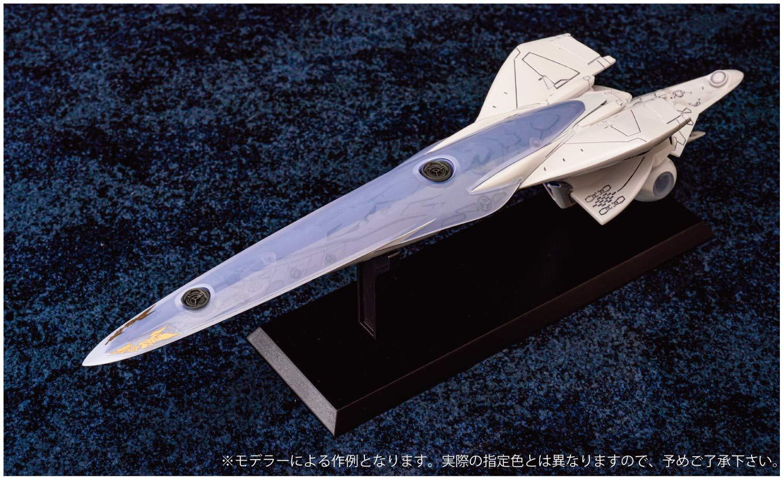 銀河英雄伝説 Die Neue These『HCK-03 銀河帝国戦艦 ブリュンヒルト』プラモデル-001
