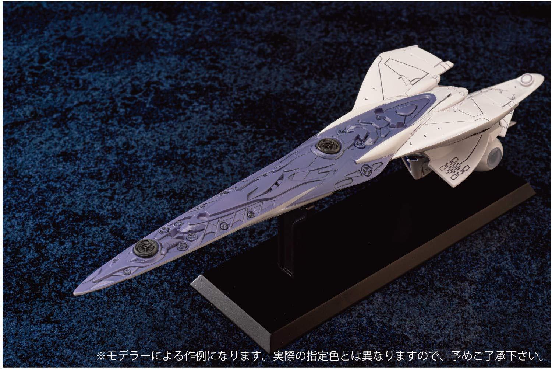 銀河英雄伝説 Die Neue These『HCK-03 銀河帝国戦艦 ブリュンヒルト』プラモデル-002