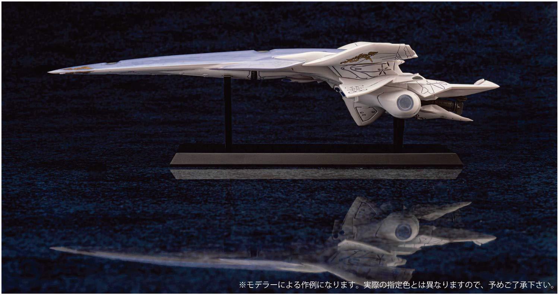 銀河英雄伝説 Die Neue These『HCK-03 銀河帝国戦艦 ブリュンヒルト』プラモデル-003