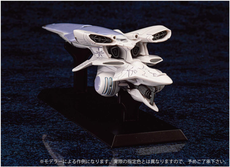 銀河英雄伝説 Die Neue These『HCK-03 銀河帝国戦艦 ブリュンヒルト』プラモデル-006