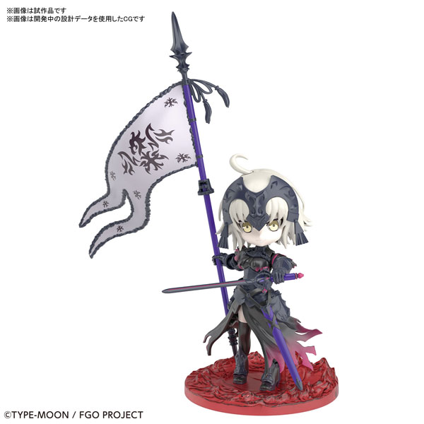 ぷちりっつ『アヴェンジャー/ジャンヌ・ダルク〔オルタ〕』Fate/Grand Order プラモデル