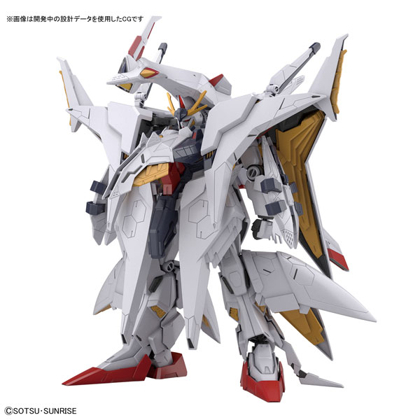 HGUC 1/144『ペーネロペー』機動戦士ガンダム 閃光のハサウェイ プラモデル