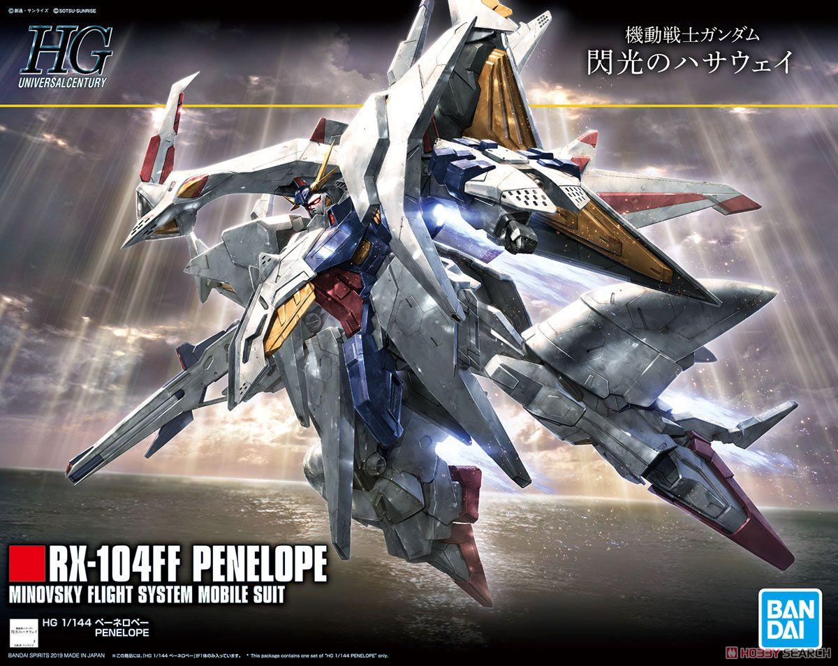 HGUC 1/144『ペーネロペー』機動戦士ガンダム 閃光のハサウェイ プラモデル-001