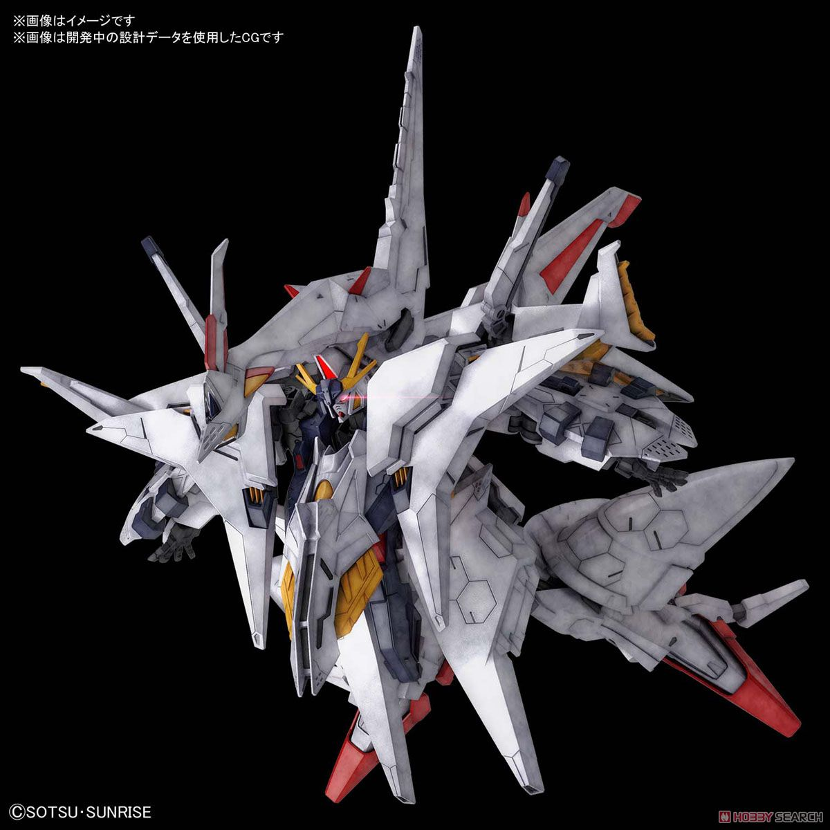 HGUC 1/144『ペーネロペー』機動戦士ガンダム 閃光のハサウェイ プラモデル-018