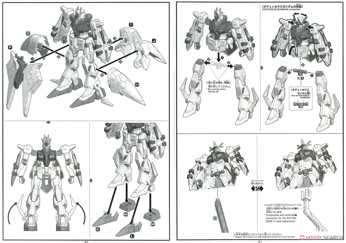 HGUC 1/144『ペーネロペー』機動戦士ガンダム 閃光のハサウェイ プラモデル-041