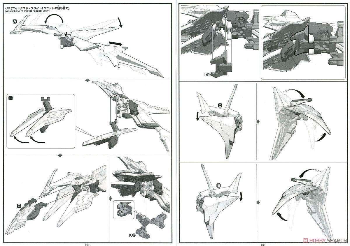 HGUC 1/144『ペーネロペー』機動戦士ガンダム 閃光のハサウェイ プラモデル-042