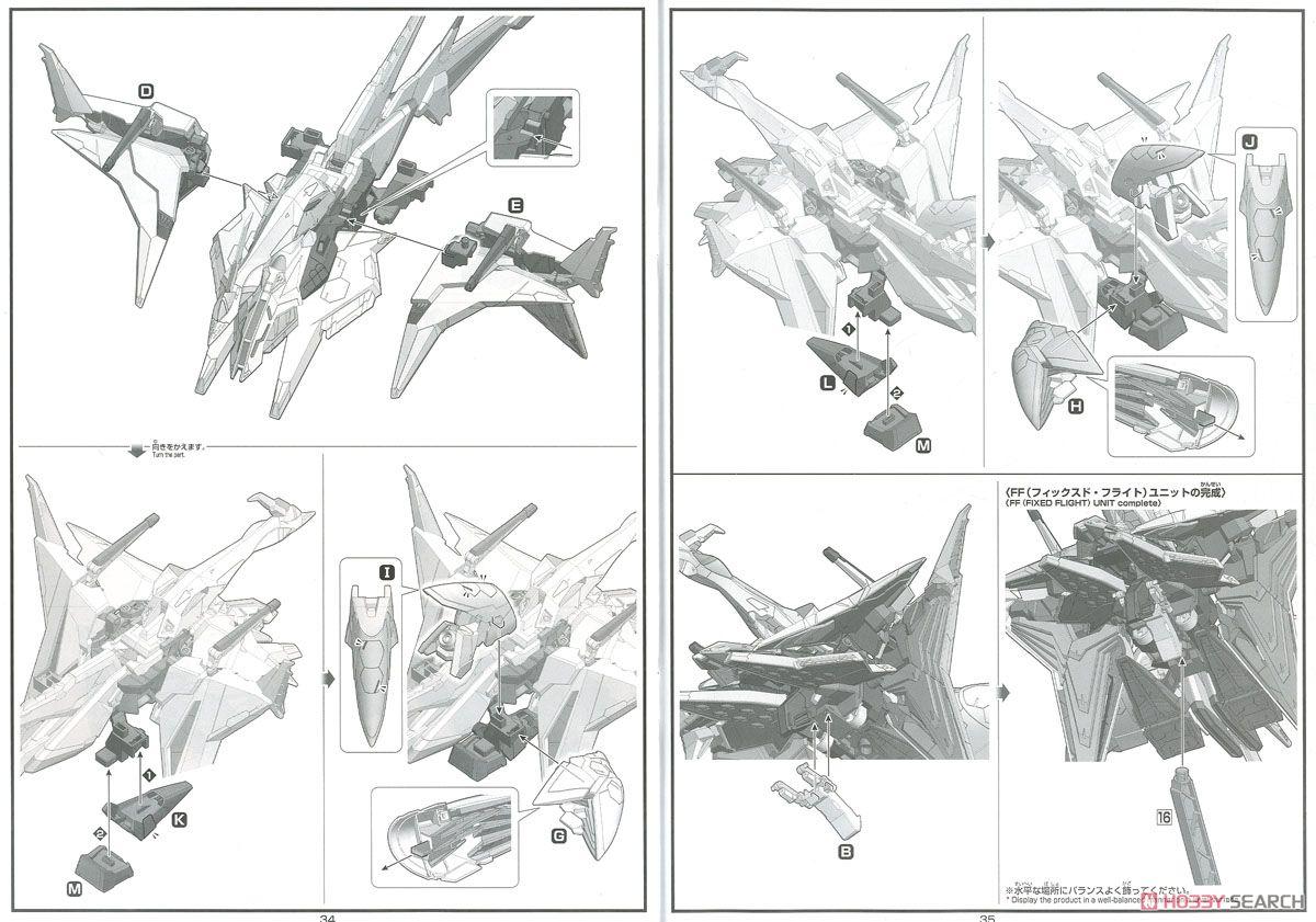 HGUC 1/144『ペーネロペー』機動戦士ガンダム 閃光のハサウェイ プラモデル-043