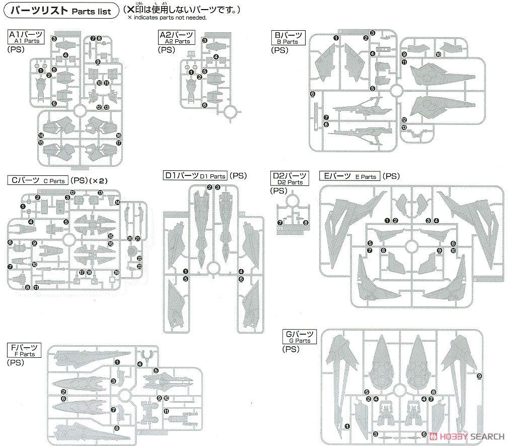 HGUC 1/144『ペーネロペー』機動戦士ガンダム 閃光のハサウェイ プラモデル-044