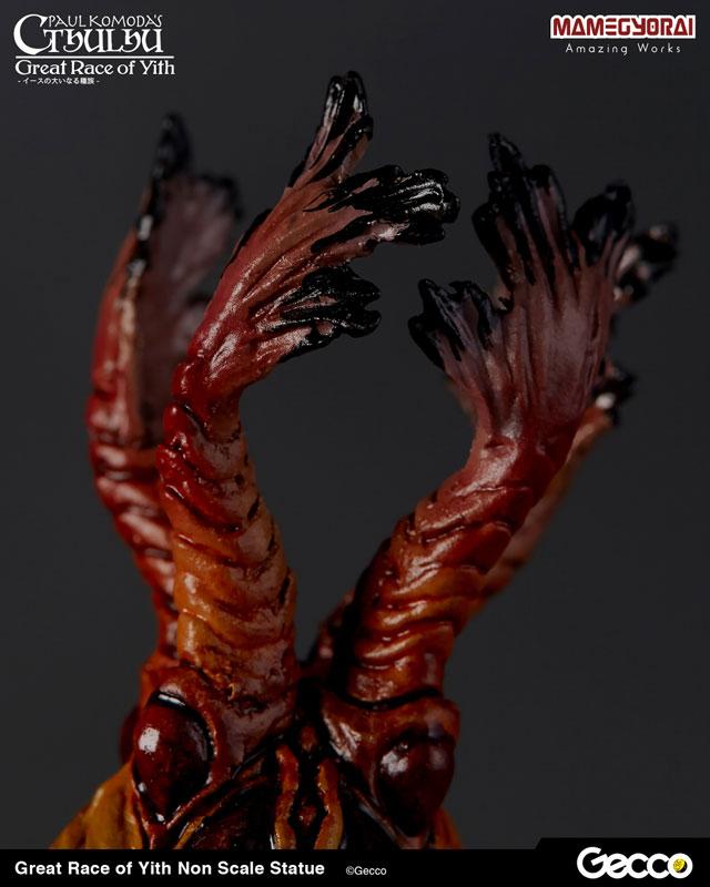 クトゥルフ神話『イースの大いなる種族』スタチュー 塗装済完成品-014