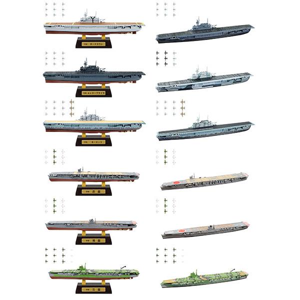 【食玩】1/2000『世界の艦船キット vol.2』プラモデル 10個入りBOX