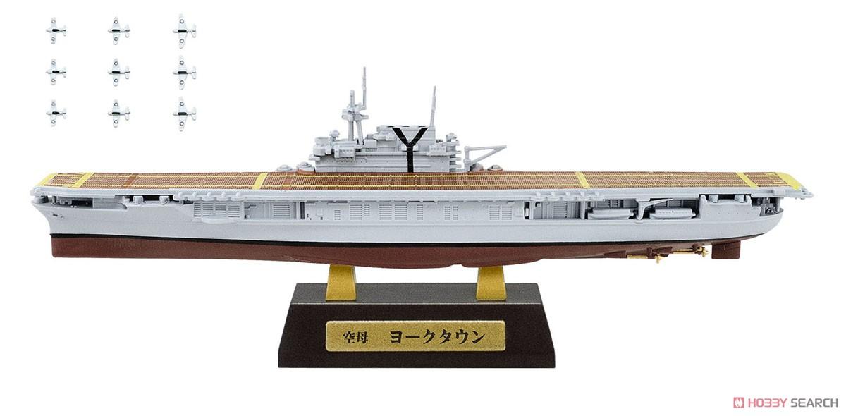【食玩】1/2000『世界の艦船キット vol.2』プラモデル 10個入りBOX-002