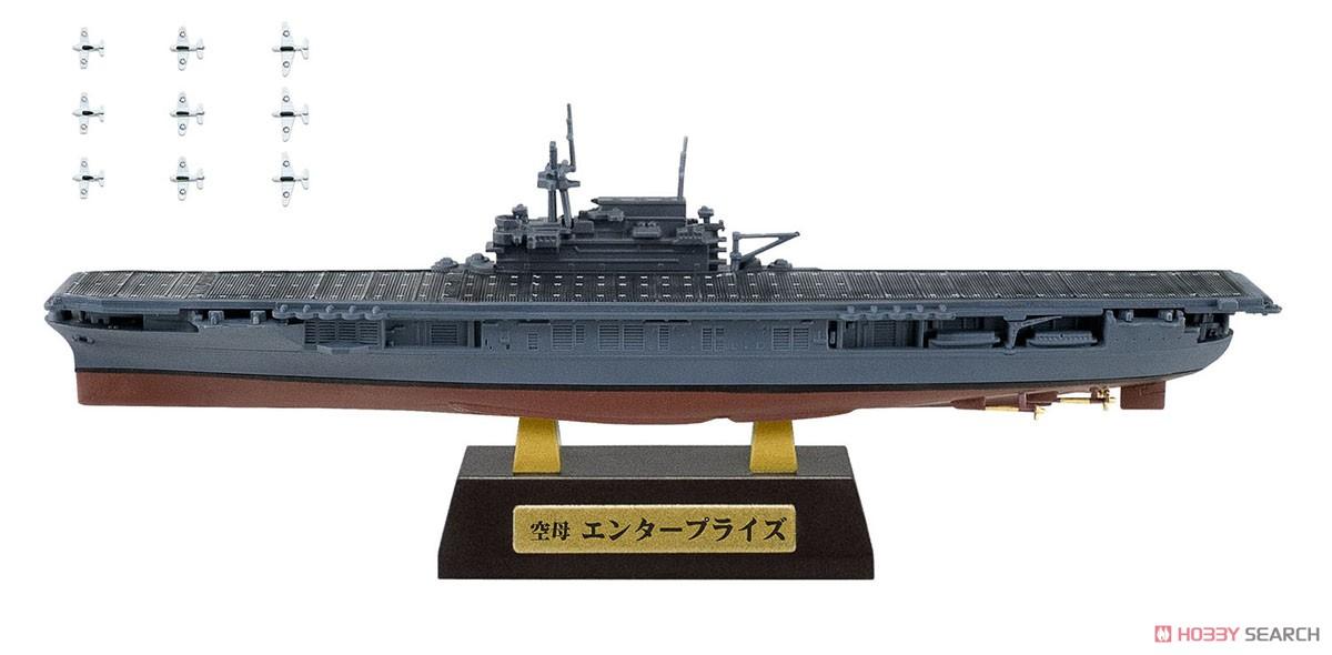【食玩】1/2000『世界の艦船キット vol.2』プラモデル 10個入りBOX-004
