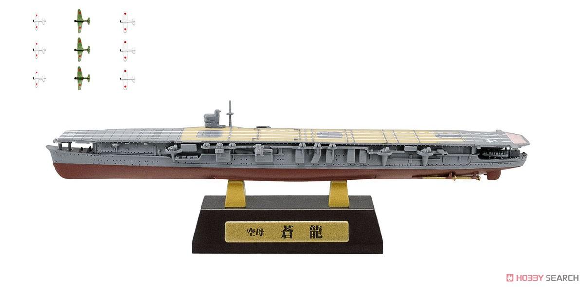 【食玩】1/2000『世界の艦船キット vol.2』プラモデル 10個入りBOX-008