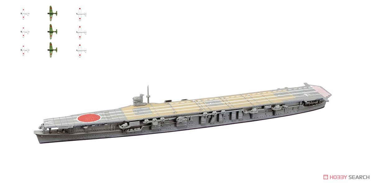 【食玩】1/2000『世界の艦船キット vol.2』プラモデル 10個入りBOX-009
