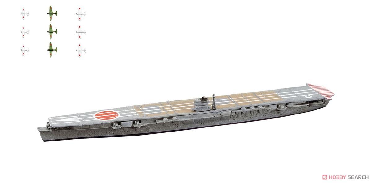 【食玩】1/2000『世界の艦船キット vol.2』プラモデル 10個入りBOX-011