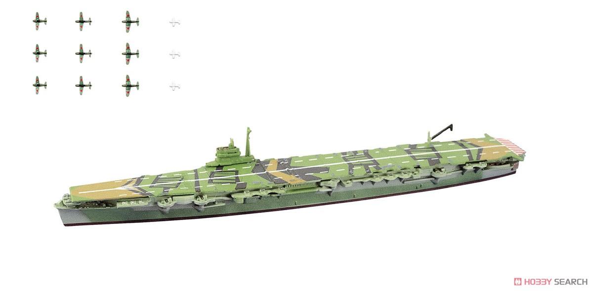 【食玩】1/2000『世界の艦船キット vol.2』プラモデル 10個入りBOX-013