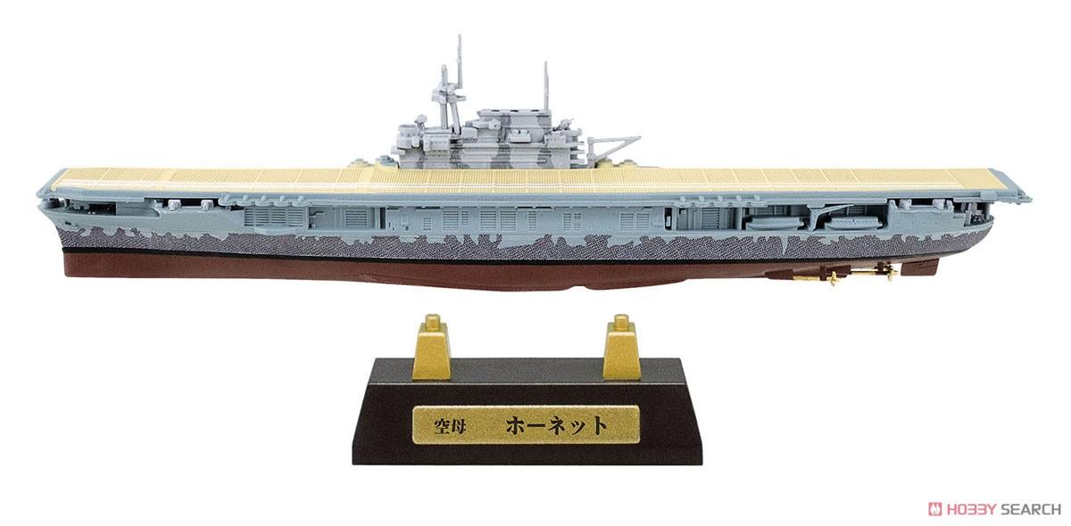 【食玩】1/2000『世界の艦船キット vol.2』プラモデル 10個入りBOX-014