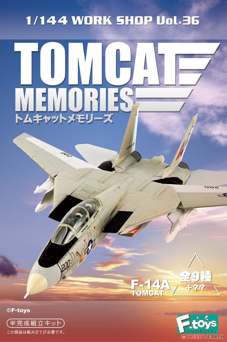 【食玩】1/144 ワークショップ Vol.36『トムキャットメモリーズ』プラモデル 10個入りBOX-001