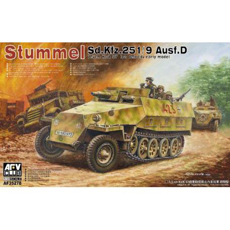 1/35『Sd.Kfz.251/9 Ausf.D 7.5cm戦車砲搭載火力支援車 前期型』プラモデル