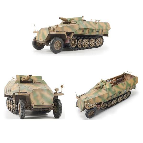 1/35『Sd.Kfz.251/9 Ausf.D 7.5cm戦車砲搭載火力支援車 前期型』プラモデル-001