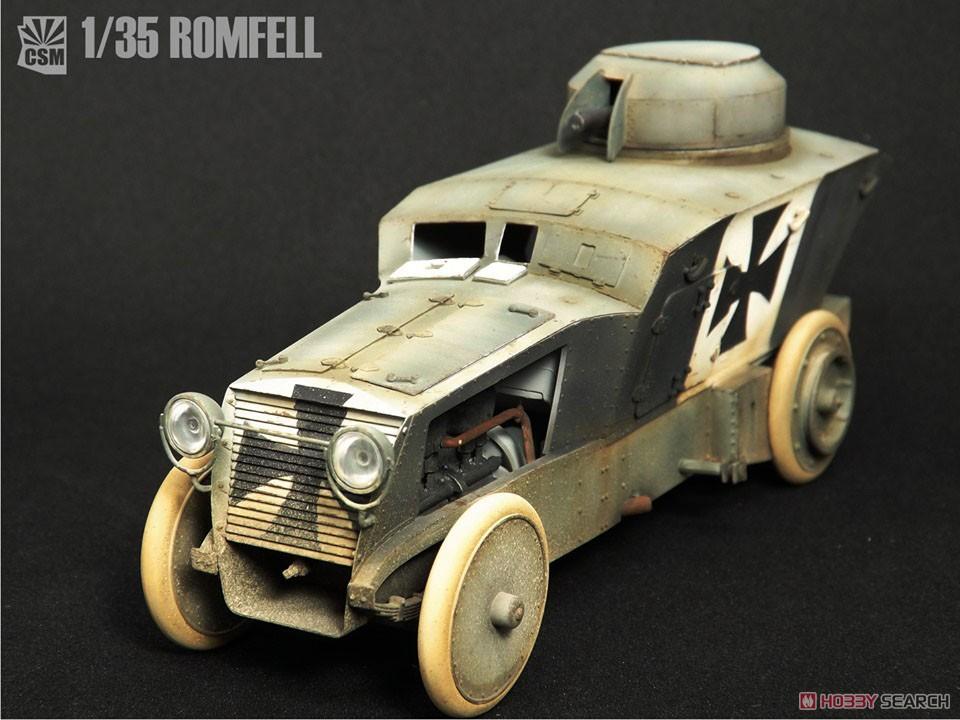 1/35『ロムフェル装甲車』プラモデル-001