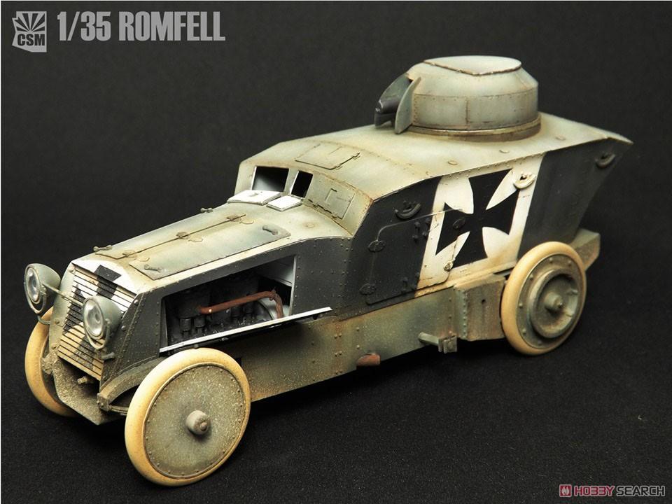 1/35『ロムフェル装甲車』プラモデル-002