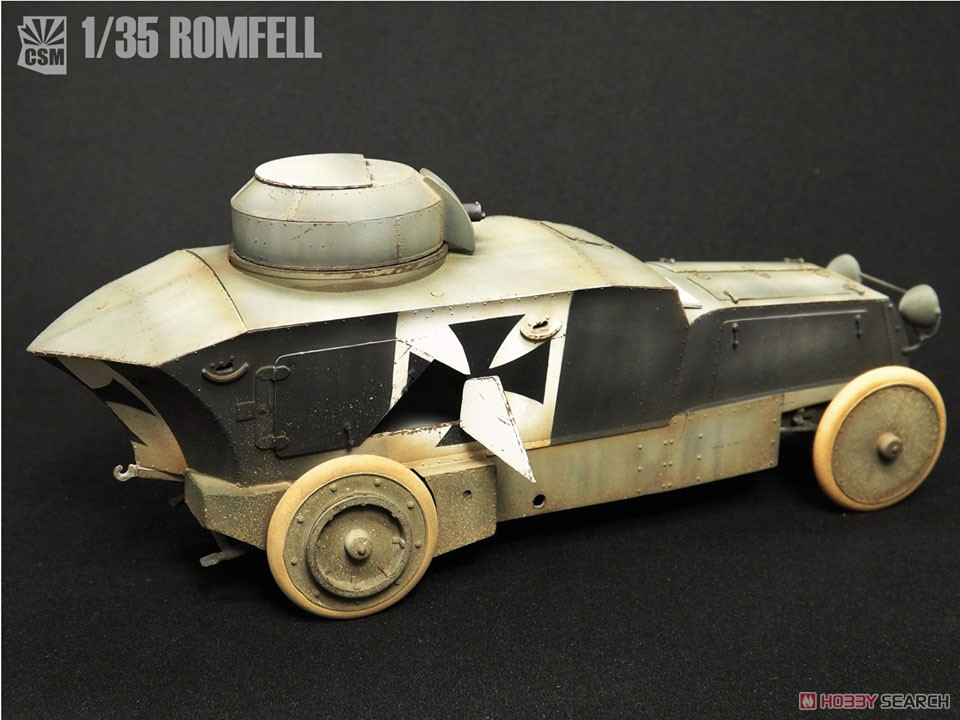 1/35『ロムフェル装甲車』プラモデル-004