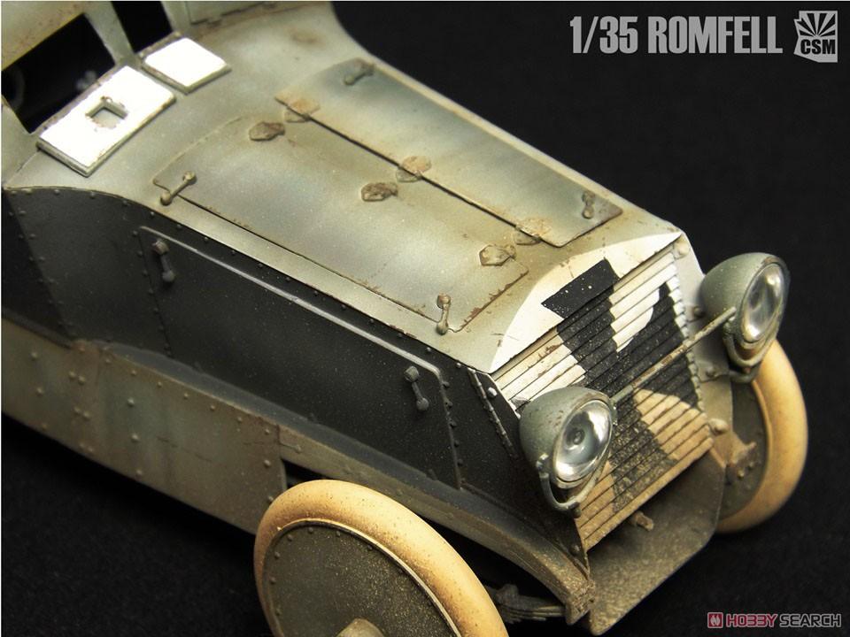1/35『ロムフェル装甲車』プラモデル-007