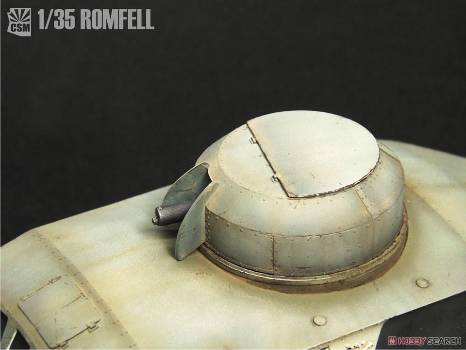 1/35『ロムフェル装甲車』プラモデル-008