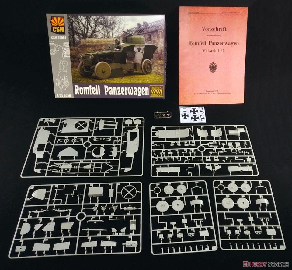 1/35『ロムフェル装甲車』プラモデル-009