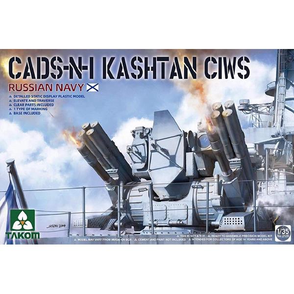 1/35『ロシア海軍 CADS-N-1 カシュタン CIWS』プラモデル