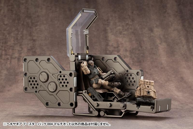 ヘキサギ『ブースターパック004〈マルチポッド〉』1/24 キットブロック-008