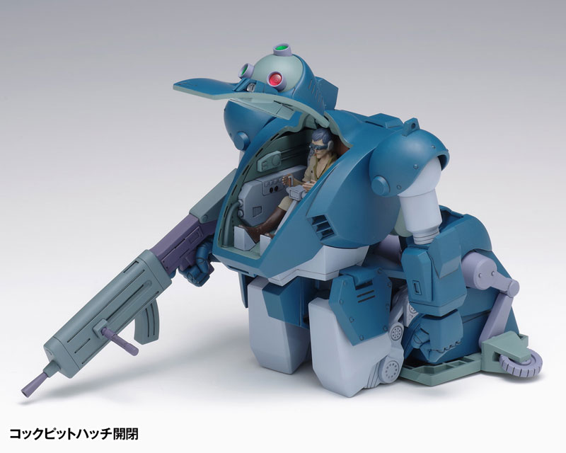 装甲騎兵ボトムズ『ダイビングビートル PS版』1/35 プラモデル-002