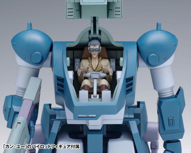 装甲騎兵ボトムズ『ダイビングビートル PS版』1/35 プラモデル-004