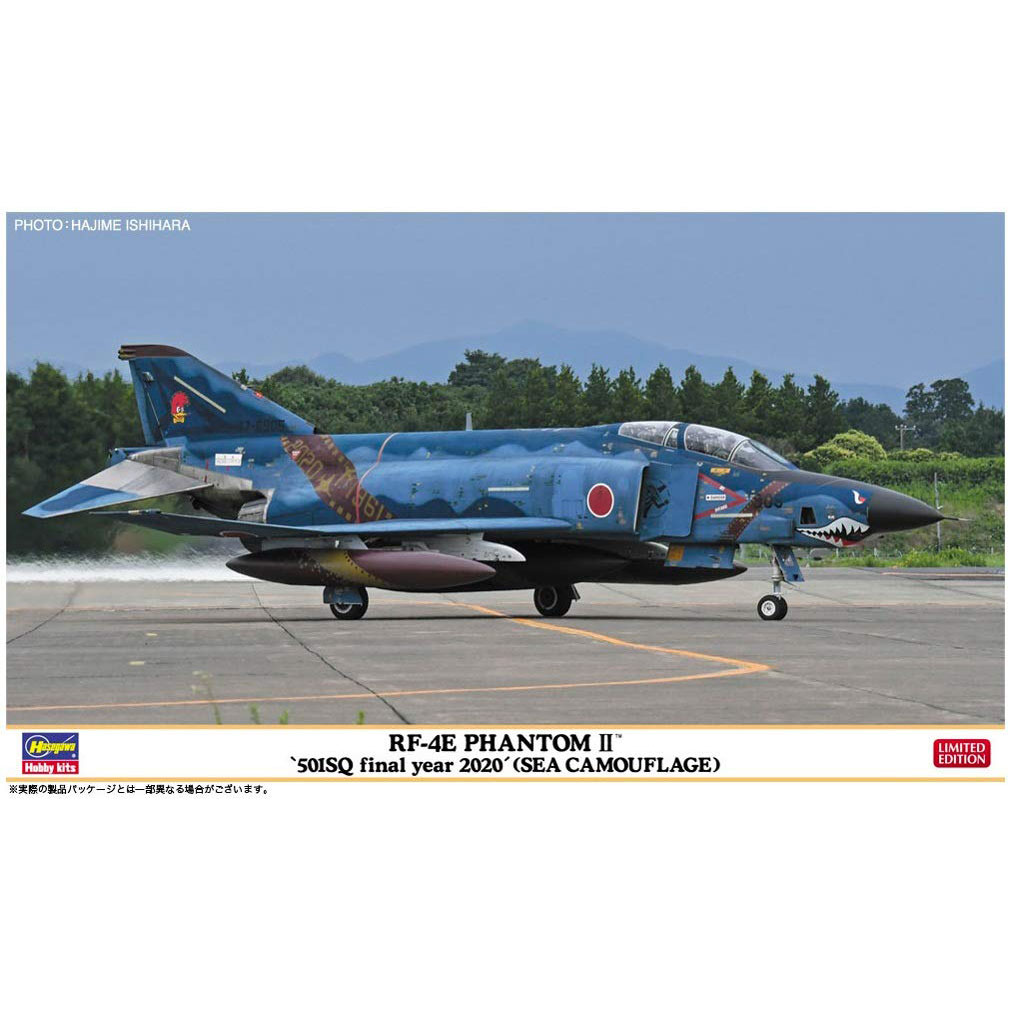 "1/72『RF-4E ファントムII ""501SQ ファイナルイヤー 2020(洋上迷彩)""』プラモデル-001"