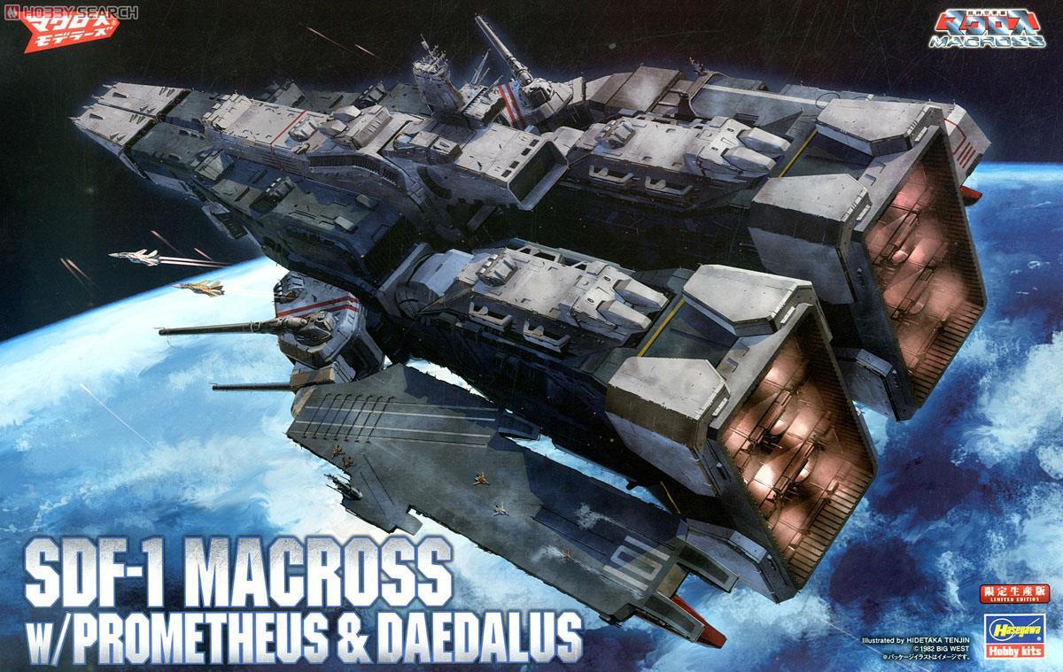 【再販】超時空要塞マクロス『SDF-1 マクロス要塞艦 w/プロメテウス&ダイダロス』1/4000 プラモデル-001