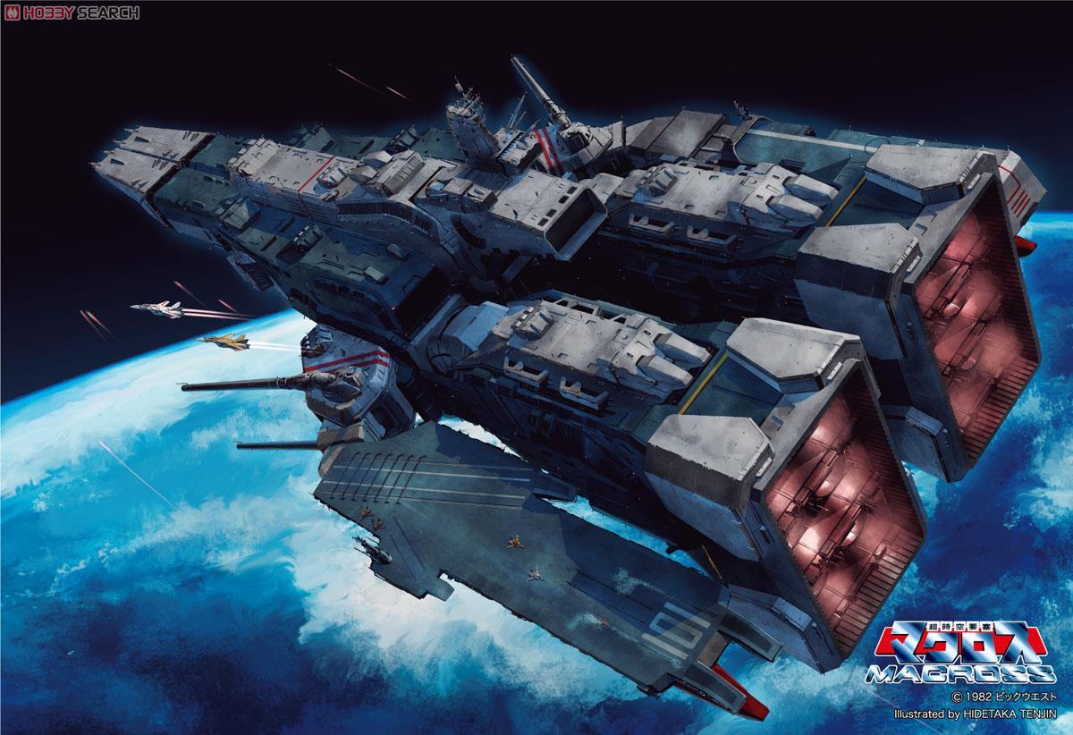 【再販】超時空要塞マクロス『SDF-1 マクロス要塞艦 w/プロメテウス&ダイダロス』1/4000 プラモデル-011