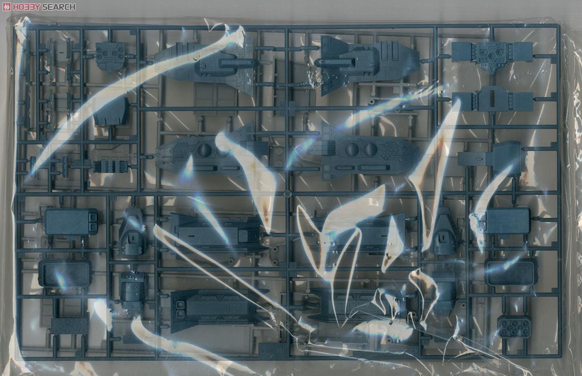 【再販】超時空要塞マクロス『SDF-1 マクロス要塞艦 w/プロメテウス&ダイダロス』1/4000 プラモデル-013