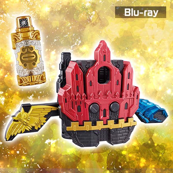 ビルドNEW WORLD 仮面ライダーグリス『DXグリスパーフェクトキングダム』付きBlu-ray