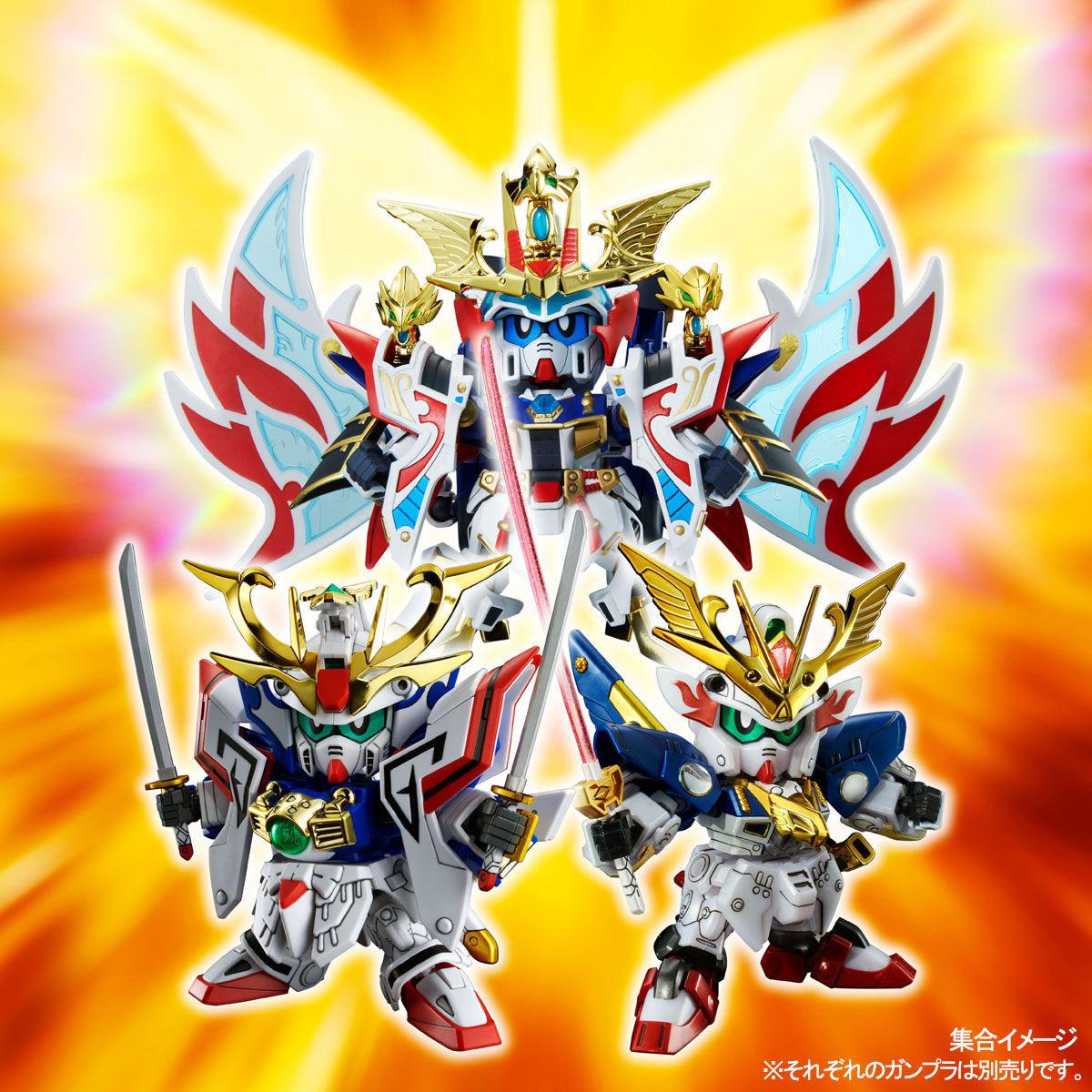 【限定販売】BB戦士 LEGENDBB『新世大将軍』プラモデル-010