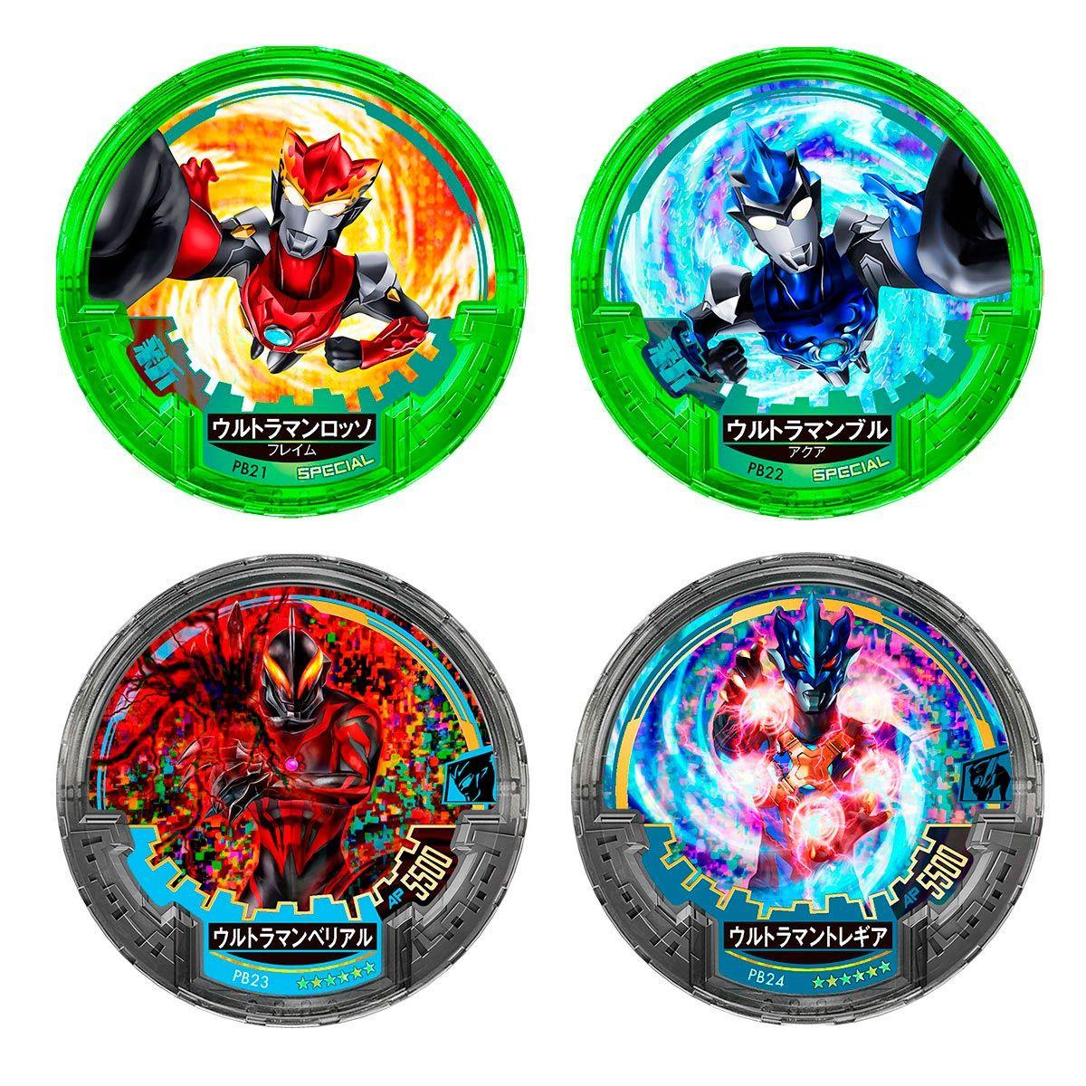 【限定販売】ウルトラマン『アバレンボウル オフィシャルメダルホルダー』ガシャポン-003