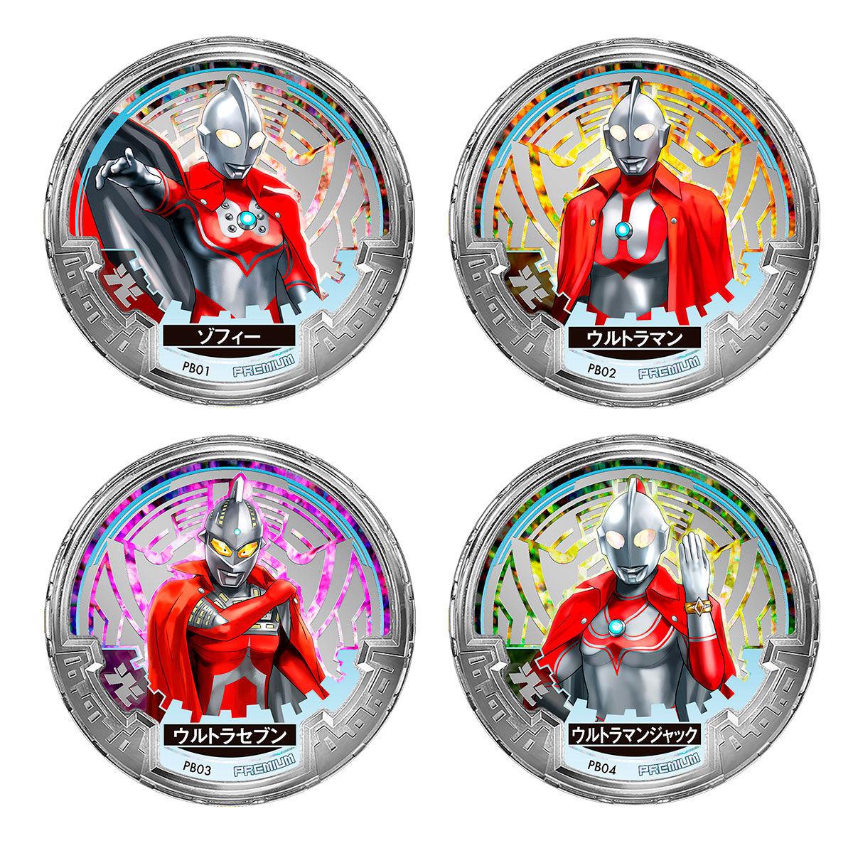 【限定販売】ウルトラマン『アバレンボウル オフィシャルメダルホルダー』ガシャポン-004