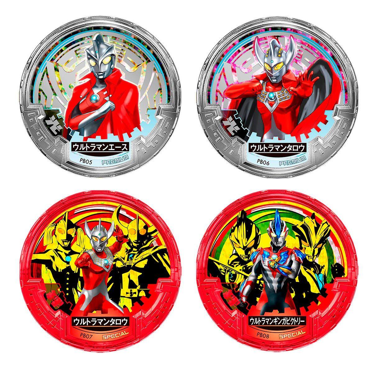 【限定販売】ウルトラマン『アバレンボウル オフィシャルメダルホルダー』ガシャポン-005