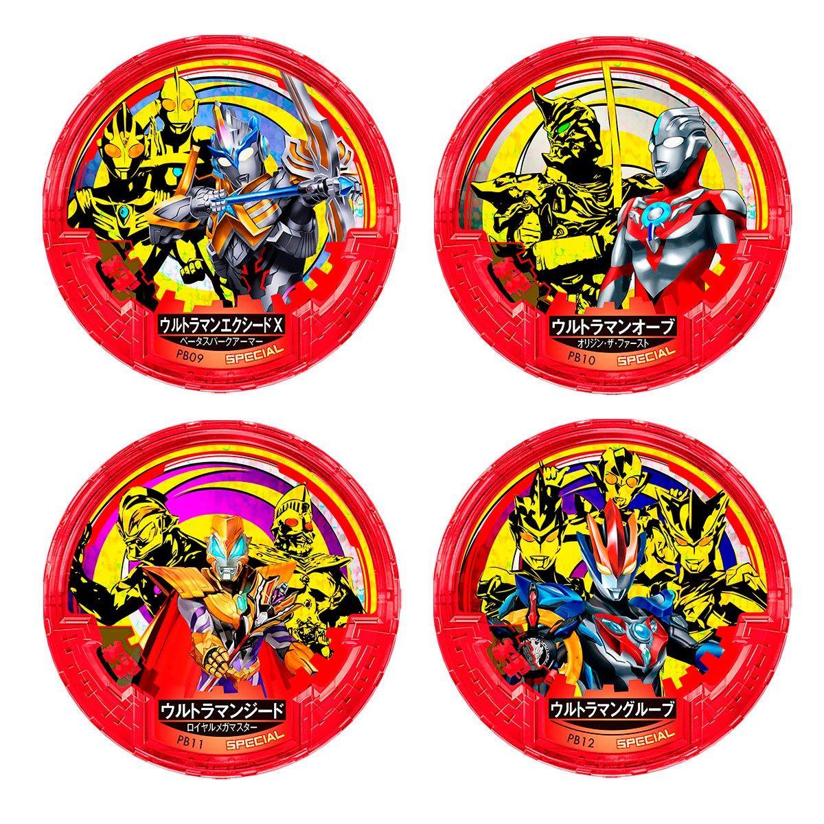 【限定販売】ウルトラマン『アバレンボウル オフィシャルメダルホルダー』ガシャポン-006